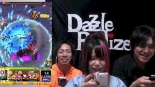 【モンスト】Dazzle Realizeが「影を背負う、鬼(極)」に挑戦!