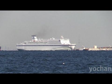 Ro-Ro / Passenger Ship: ISHIKARI (Taiheiyo Ferry, Flag: JAPAN) Underway