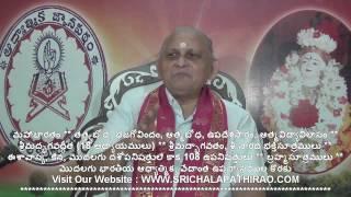 Brahma Sutramulu : Day 04 : Introduction : Sri Chalapathirao : Pravachanam In Telugu