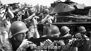 地球の静止する日(1951)