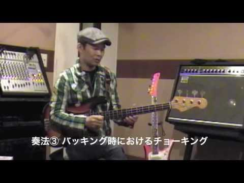 The playing style of Bob Bogle#2 / ボブ・ボーグル奏法#2