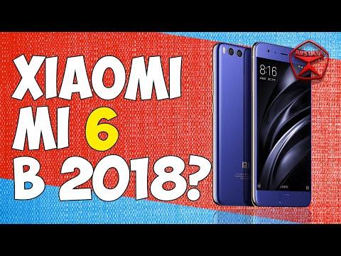 Стоит ли покупать Xiaomi Mi 6 в 2018? /Арстайл /