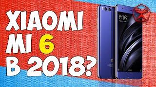 Чи варто купувати Xiaomi mi 6 в 2018? /Арстайл /