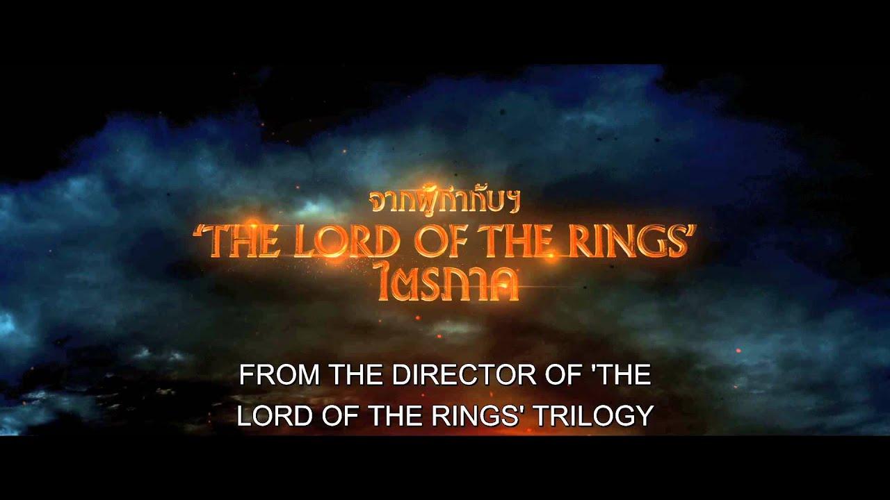Download The Hobbit: The Battle of The Five Armies - Trailer F2 (ซับไทย)
