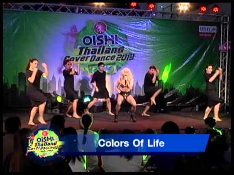 Oishi Cover Dance 2013_22 : Colors Of Life
