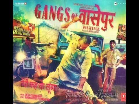 Ek bagal mein Gangs of wasseypur
