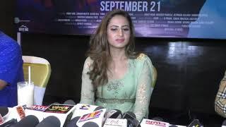 Qismat  starring Ammy Virk & Sargun Mehta