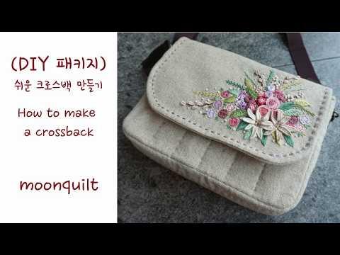 퀼트 프랑스자수 quilt embroidery 쉬운 크로스백 만들기 - How to make a crossback