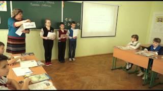Фрагмент уроку 5 клас Одуд О М