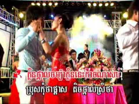 Chompa oun.... Srey Mao & Vatthana