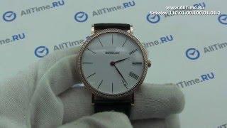 Обзор. Женские золотые наручные часы SOKOLOV 110.01.00.100.01.01.2