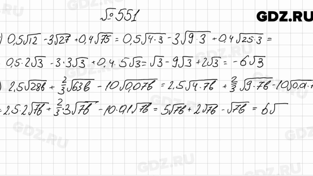 Гдз номер 804 алгебра 8 класс мерзляк, полонский.