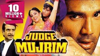 Judge Mujrim (1997) Full Hindi Movie | Sunil Shetty, Jeetendra, Ashwini Bhave