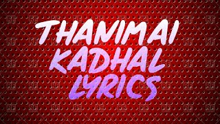 Kadhaliya enaku romba pidikum album song || Tamil WhatsApp status lyrics gr