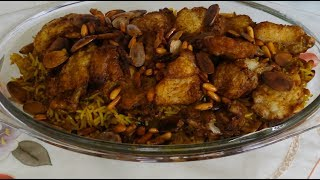 أطيب صيادية بفيليه السمك Sayadia with fish fillet