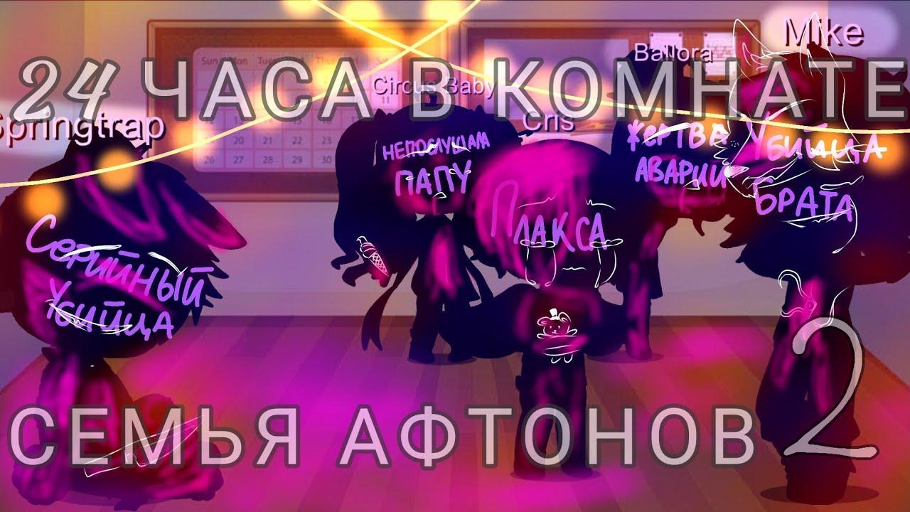 Фитнес клуб москвы 24 часа секс вечеринка закрытом клубе