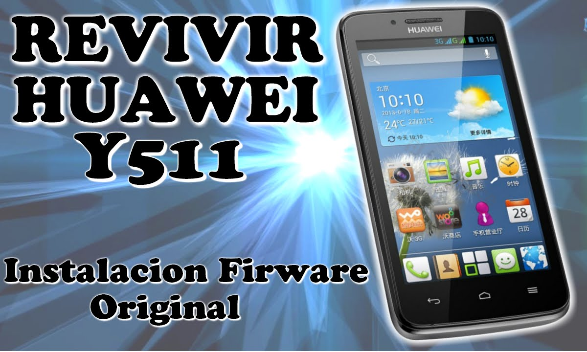 Download huawei ascend y511 usb driver for windows.