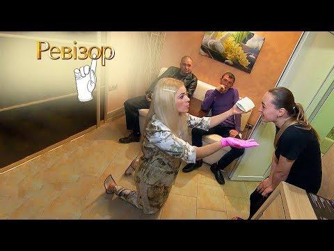 Салон красоты Африканский шик – Ревизор 10 сезон в Черновцах – 25.11.2019