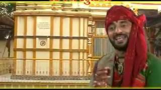 Gujarati Cheharma Songs - Amu Kaka Bapa Na Siya Re  Album : Chehar Maa No Avasar