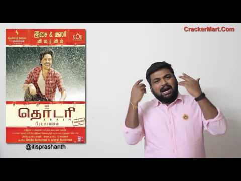 Thodari review by prashanth