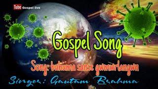 Jalangwn madi be songsara || Bodo Gospel song Gautam Brahma