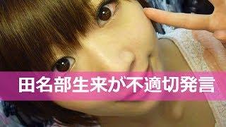12日放送の「AKB48 渡辺麻友のオールナイトニッポン」(ニッポン放送)...