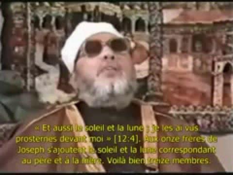 abd al hamid al kachek abo al yazid