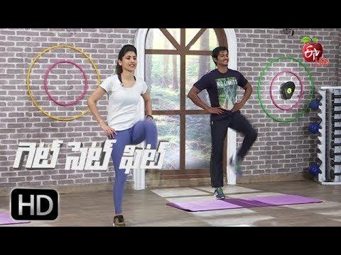 Get Set Fit | Inner thigh fat reduce exercises | 8th January 2018 | గెట్ సెట్ ఫిట్ | Full Episode