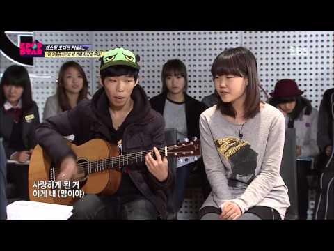 Akdong Musician [Give love] @KPOPSTAR Season 2