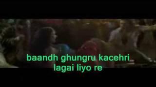 abertura de Caminho das Índias legendado - Para você cantar Junto!