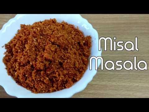 MISAL MASALA | मिसल मसाला | MISAL MASALA RECIPE | RUCHI'S KITCHEN CORNER |