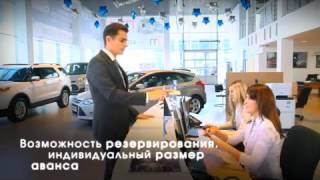 Официальные дилеры форд - Аларм Моторс Форд Казань(, 2015-04-23T12:12:28.000Z)