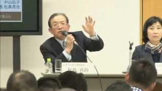 私たちはここから日本を変えたい〜首長達と語る地域に最適な行政