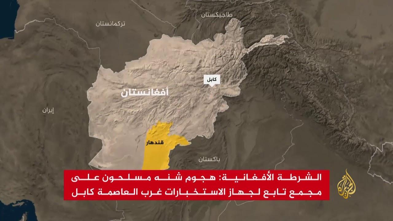 الجزيرة:هجوم على مقر الاستخبارات في كابل