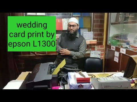 wedding-card-print-by-epson-l1300