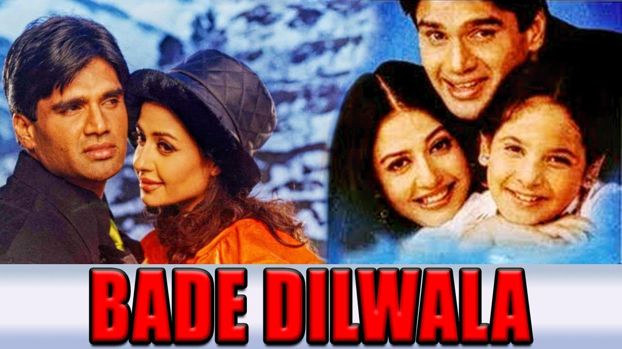 सुनील शेट्टी की शानदार रोमांटिक मूवी - बड़े दिलवाला | प्रिया गिल | Bade Dilwala (1999)