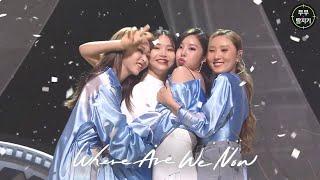 마마무(MAMAMOO)_Where Are We Now_교차편집(Stage mix)