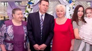 Слайдшоу годовщина свадьбы