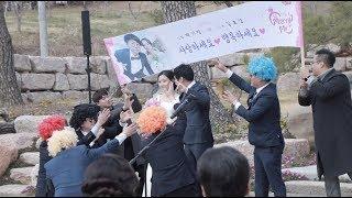 김천 결혼식 아미랑가든 본식dvd 웨딩dvd 야외결혼식…
