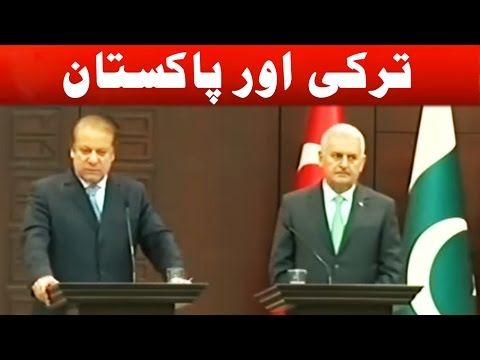 PM Nawaz in Turkey - The Great Partnership on Economy and Culture