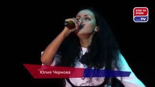 Концерт в честь презентации альбома Евгении Рассказовой певица Юлия Чернова