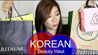 Korean Beauty Haul! (From Seoul Trip) | dygans90
