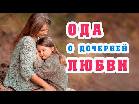 Стихотворение о Маме(Для мамы) ! A poem about my mother (for mom)!!