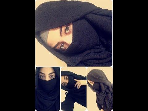 Niqab Tutorial ( Using A Black Scarf)