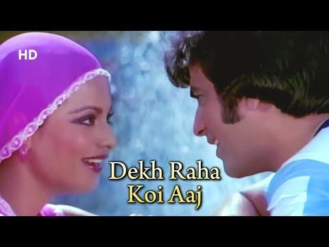 Dekh Raha Koyi Aaj | Jal Mahal (1980) | Rekha | Jeetendra | Hits Of Lata Mangeshkar