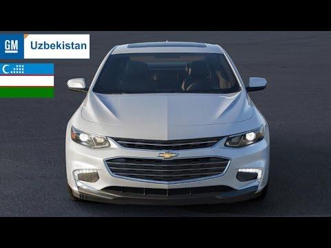 Диққат! GM Uzbekistan янги авлод Malibu моделини ишлаб чиқара бошлайди