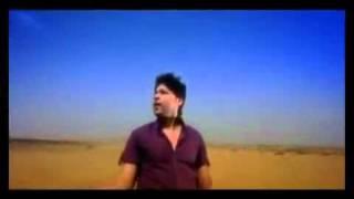 Tere kana dia wali .zohaib musa.com.flv