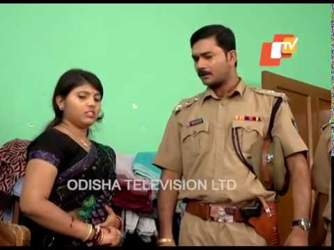 Police File Ep