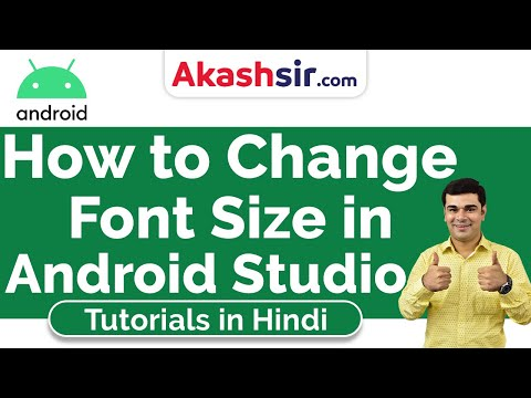 How To Change Font Size In Android Studio