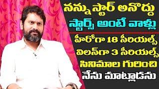 Actor Kaushik About Super Star Mahesh Babu & His Serials   Actor Kaushik Interview   Film Jalsa
